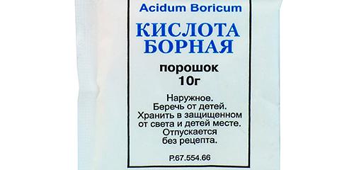 Verwendung von Borsäure gegen Kakerlaken