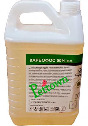 Karbofos, 50% ige Lösung