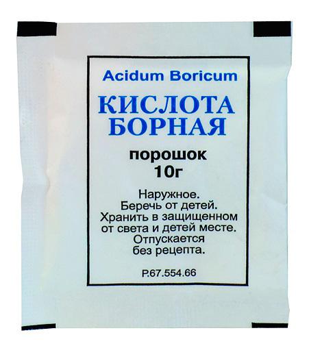 Borsäure
