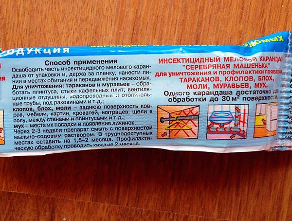 Ein solcher Stift kann nicht nur zur Zerstörung von Wanzen im Haus, sondern auch als Prophylaktikum verwendet werden.