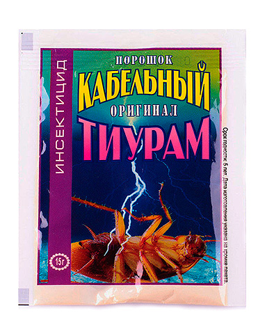 Thiuram wird auch Kabelpulver genannt und wird manchmal unter diesem Namen verkauft.