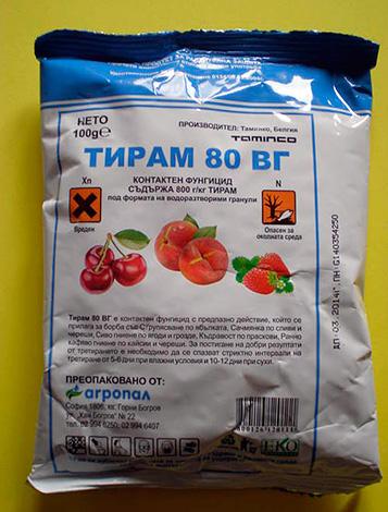 Thiram, ein Paket von 100 Gramm (ein Fungizid in der Landwirtschaft verwendet)